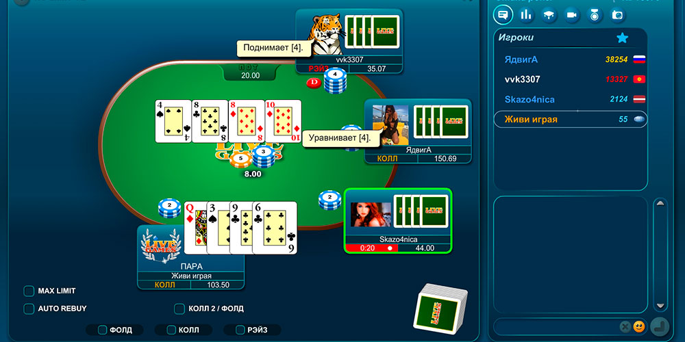 Омаха покер: как играть и выигрывать. Стратегии, тактика и