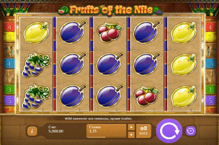 Игровой автомат Fruits of the Nile − фруктовые сокровища реки Нил