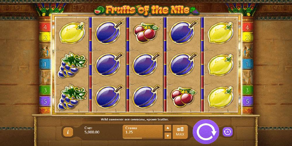 игровой автомат Плоды Нила
